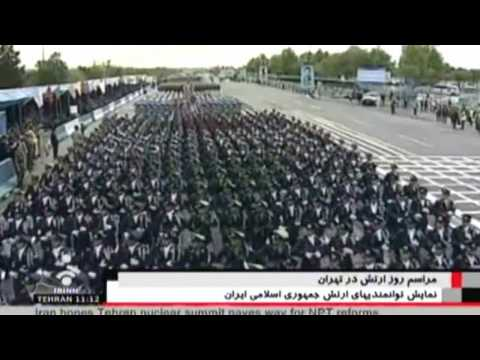 Iranian Army Day 2010 (English subtitles)