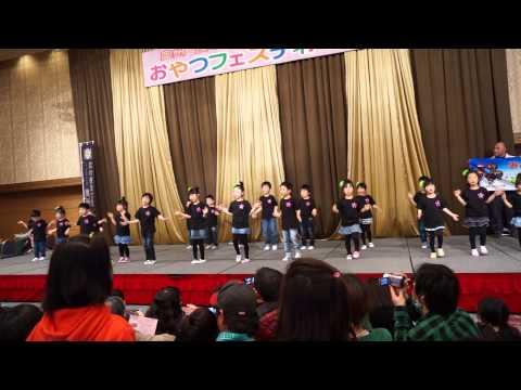 2015/2/28 おやつフェスティバル 日高さくら保育園わんこダンス