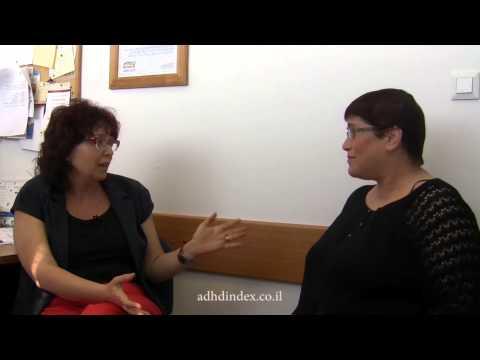 דר' איריס מנור - איך מאבחנים הפרעת קשב ADHD ?