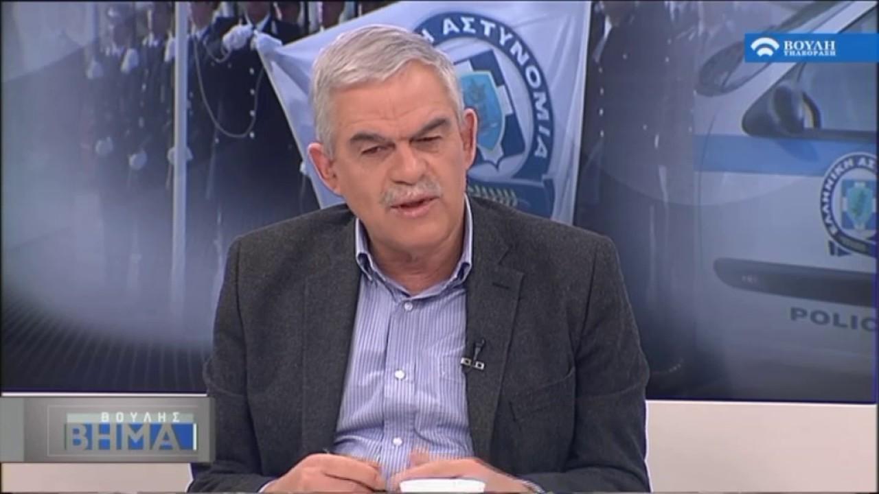 Εφ' όλης της ύλης συζήτηση με τον Αναπληρωτή Υπουργό Προστασίας του Πολίτη, Νίκο Τόσκα.(23/03/2017)