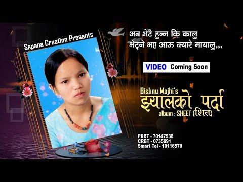 (Bishnu majhi New Song 2075/2018 | Jhyalko Parda | झ्यालको पर्दा - Sundar Mani Adhikari | Official - Duration: 2 minutes, 8 seconds.)