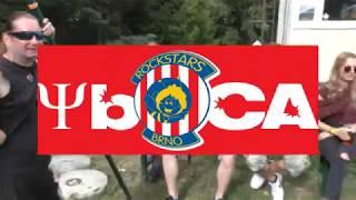 Video YBCA - Svratecké léto 2018