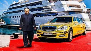 أغلى ما يملك زعيم كوريا الشمالية كيم جون أون