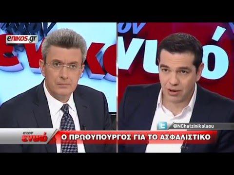 Συνέντευξη του Πρωθυπουργού στο StarTv, μέρος Β'
