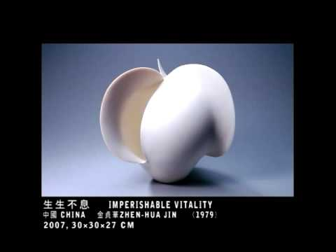 Finalist Works of Taiwan Ceramics Biennale 2008臺灣國際陶藝雙年展入選作品