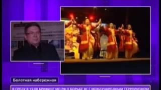 Состоялся фестиваль «Москва в ритмах народов мира»