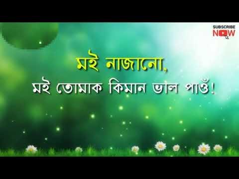 marathi miss