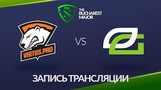 Virtus.pro vs OpTic, Bucharest Major [Jam, Lum1Sit]