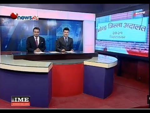 (Prime Time 8 PM NEWS...34 min)