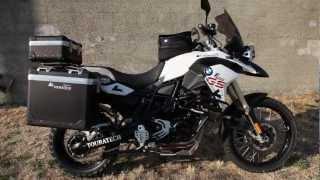 9. BMW F800GS - Skid Plate