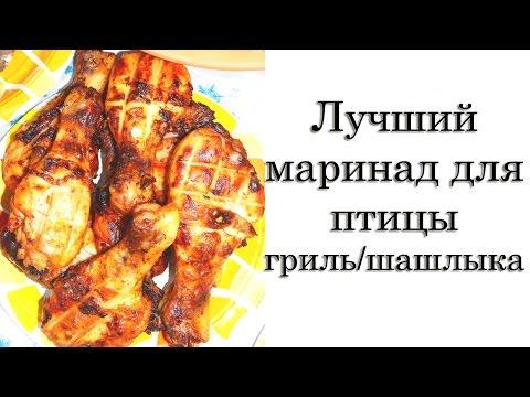 Лучший маринад для шашлыка рецепт