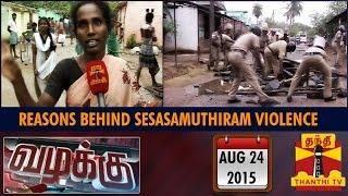Vazhakku (Crime Story) : Reasons behind Sesasamuthiram Village Violence - 24/8/2015