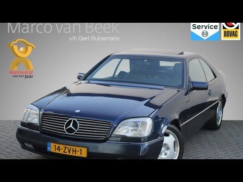 Mercedes 420 coupe снимок