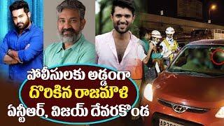 Video Telangana Police Shock To Rajamouli, NTR And Vijay Devarakonda | Rajamouli, Ntr, Vijay Combination MP3, 3GP, MP4, WEBM, AVI, FLV Januari 2018