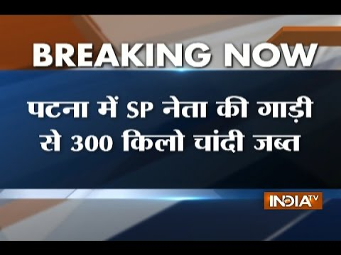 UP SP leader arrested for allegedly smuggling gold and silver and weapons