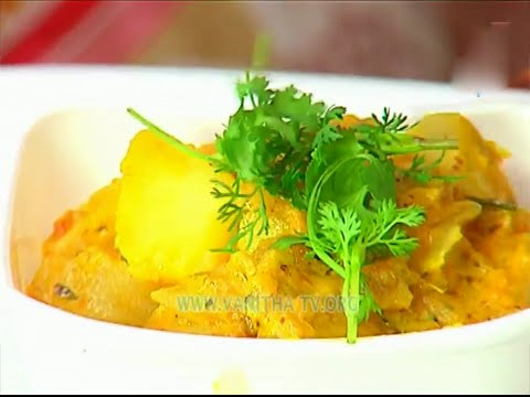 Hyderabad Special Aloo Kurma 22 August 2014 06 PM