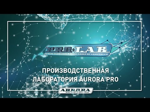 Закулисье Aurora PRO. Как разрабатывают сварочное оборудование