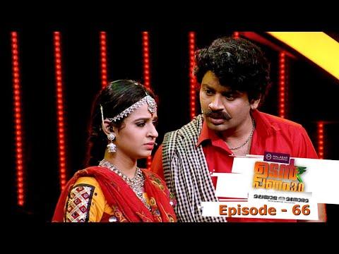 Episode 66 | Udan Panam 3.0 | DDkkyan and Meenu Thumbi !!