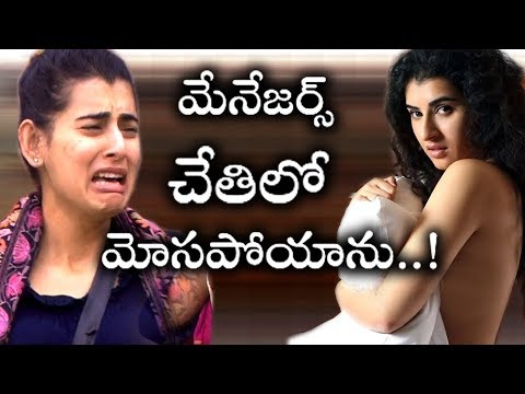 Actress Archana Shocking Comments !