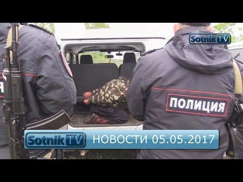 ИНФОРМАЦИОННЫЙ ВЫПУСК 05.06.2017