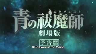 Nonton Blue Exorcist The Movie English Trailer Film Subtitle Indonesia Streaming Movie Download