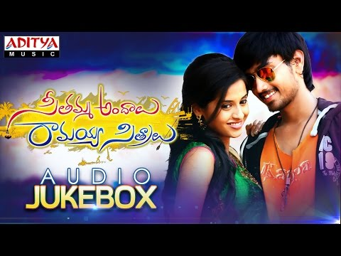 Seethamma Andalu Ramayya Sitralu All SOngs Audio