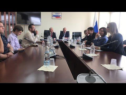 Открытое заседание в Госдуме по вопросу клиники Триумф Палас - DomaVideo.Ru