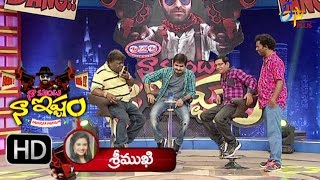 Video Jabardasth Fame Apparao  Prank Call To Anchor Srimukhi - Naa Show Naa Ishtam - 16th April 2016 MP3, 3GP, MP4, WEBM, AVI, FLV April 2018