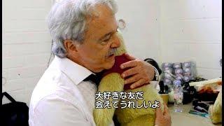 """""""プーの声""""カミングスとプーが初対面した瞬間/映画『プーと大人になった僕』ボーナス映像2"""