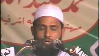 Video Moulana An'as Younis Naat Reading Hazrat Hasan bin Thabit Poetry (ra) - 1 of 2 MP3, 3GP, MP4, WEBM, AVI, FLV Juni 2018