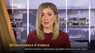 Випуск новин на ПравдаТУТ львів 22.09.2018