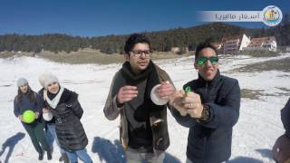 Ifrane (Malaysia Voyages)