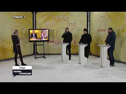 Як втілюється реформа децентралізації на Гощанщині [ВІДЕО]