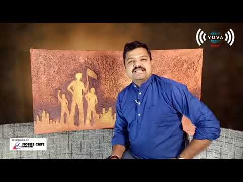 Video Chakravarty sulible_Yuva live_# No_compromise download in MP3, 3GP, MP4, WEBM, AVI, FLV January 2017