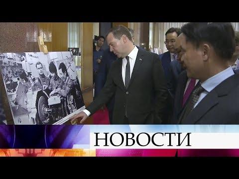 Дмитрий Медведев прибыл с официальным визитом во Вьетнам.