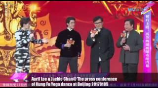 Aarif Lee   Jackie Chan  The Press Conference Of Kung Fu Yoga Dance At Beijing 20170105