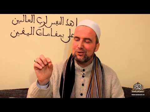 Kharidah 6 | Die sieben substantivischen Eigenschaften Allahs (Sifat Ma'ani) [Vers 32 - 36]