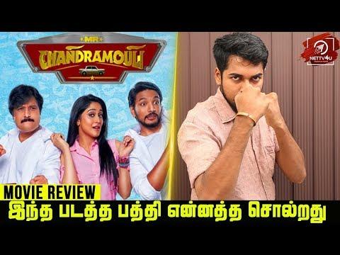 Mr. Chandramouli Movie Review