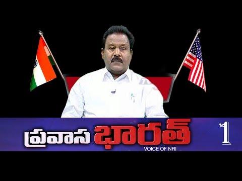 YCP & TDP Stance In AP Assembly | MLA David Raju | Part 1 : TV5 News