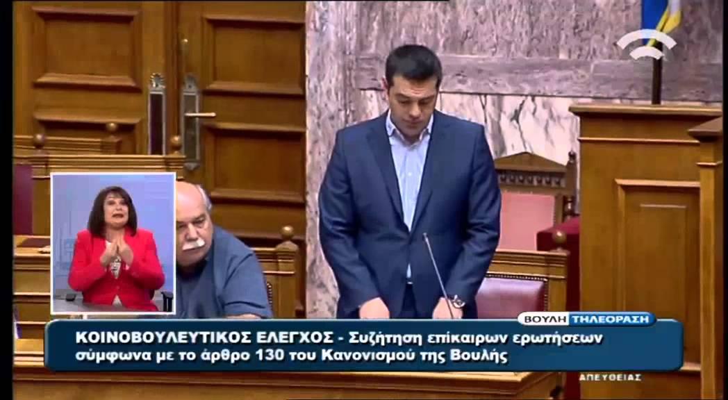 Απάντηση του Πρωθυπουργού στον Ν. Κακλαμάνη (δευτερολογία)
