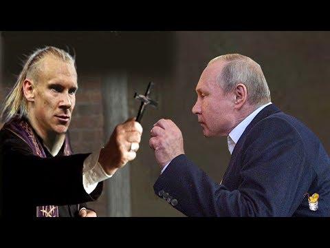 Путин покусился на святое - DomaVideo.Ru