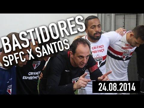 fc - Bastidores SPFC: São Paulo FC 2x1 Santos - 24.08.2014 Confira os bastidores de São Paulo FC 2x1 Santos pelo Campeonato Brasileiro 2014 - 24.08.14, com um golaço de Paulo Henrique Ganso...