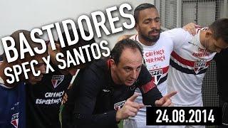 Bastidores SPFC: São Paulo FC 2x1 Santos - 24.08.2014 Confira os bastidores de São Paulo FC 2x1 Santos pelo Campeonato...