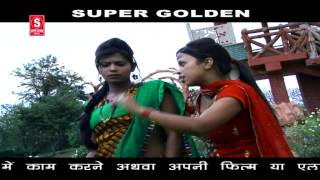 Subscribe Now for Latest Bhojpuri Song- goo.gl/ezbUJm [HD] [HQ] Bhojpuri 2013 New Video Song the song is very popular in All Bhojpuri Listener in physical ma...