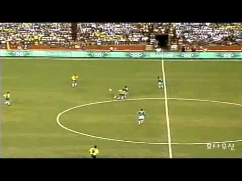 1996 Atlanta Olympic Ronaldo Vs Nigeria