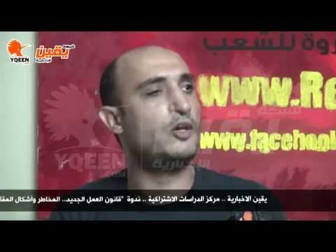 أحمد حرارة: «الشعب أُجبر على السكوت تجاه مجزرة رابعة»