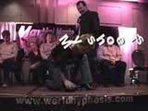 Jeff West extreme Corporate clean comedy hypnosis