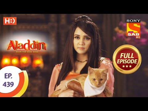 Aladdin - Ep 439 - Full Episode - 4th August 2020