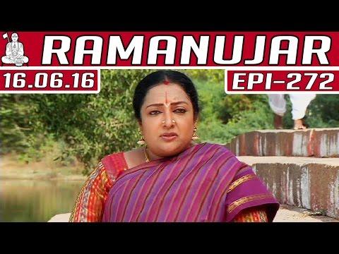 Ramanujar-Epi-272-16-06-2016-Kalaignar-TV