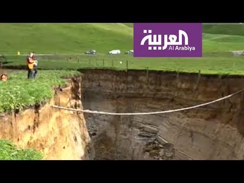العرب اليوم - شاهد: فجوة أرضية تكشف أسرارًا جيولوجية في نيوزيلندا